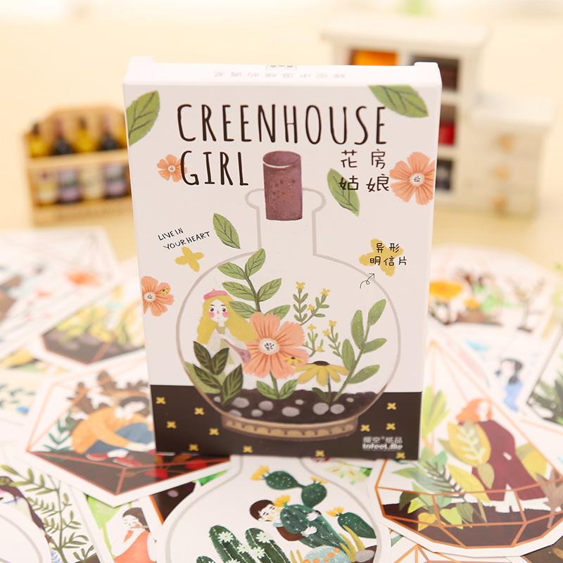 30 pcs/lot novelty heteromorphism Greenhouse Girl postcard greeting card christmas card birthday card gift cards(China (Mainland))