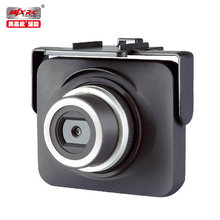 MJX C4008 720P Real Time Aerial WIFI Camera for X101/X102/X103/X104/X600 RC Quadcopter