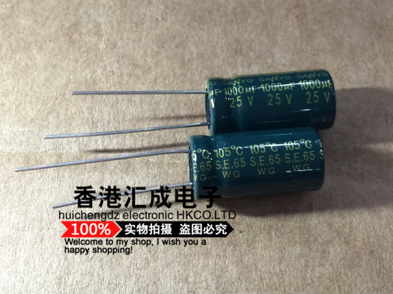 25V 1000UF 10*20MM 105C Degree Celsius Radial Electrolytic capacitor DIP2 - Hui Cheng Electronic (HK store Co., Ltd.)