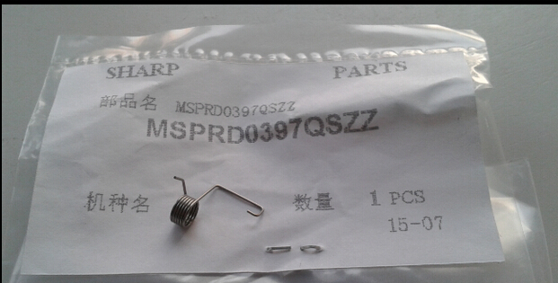 Hot sales ! lower pick finger spring for sharp 1808 2008 4818S 4821D ,5pcs/lot copier spare part factory price CN post free(China (Mainland))