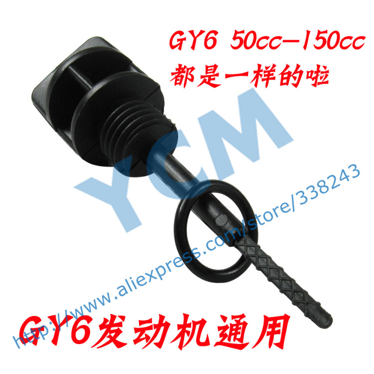 Oil Level Gauge GY6 50-150cc Common Use Oil Rule Scooter Engine Moped 1P39QMB 4 Stroke Parts Wholesale Scooter Parts YCM(China (Mainland))