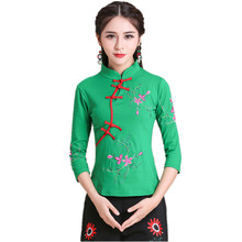 New Autumn Cotton Women T Shirt Embroidery Vintage Body Tops Tee Femme Quality Slim Harajuku Pullover Blusas 5XL Clothes T-Shirt(China (Mainland))