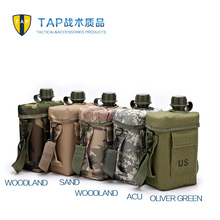 Tactical Military Camping Hiking Outdoor Sports Activities Portable Heat Preservation Kettle Canteen Water Bottle With Cover Cup(China (Mainland))