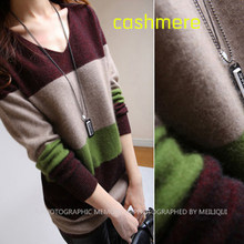 The new European and American women's pure cashmere sweater and long striped sweater shirt autumn and winter