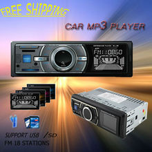 Free Shipping Fix Panel Car Mp3 Player In Dash With Remote Control(China (Mainland))