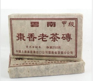 Free shipping more than 20 year old 90 s old Pu er Pu erh tea yunnan