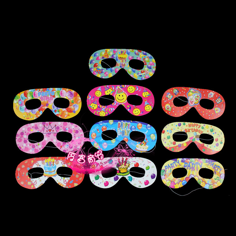 Birthday supplies party supplies birthday blindages dance party mask halloween paper blindages mask()