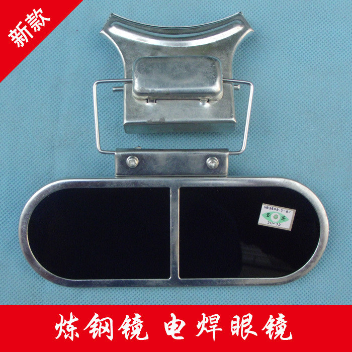 Steel belt clip steel mirror mirror goggles welding glasses to see the fire prevention arc welders glasses(China (Mainland))