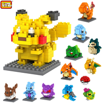 LOZ Pokemon GO Model Toys Figures Pikachu Charmander Squirtle Bulbasaur Mewtwo Snorlax Dragonite Lapras Caterpie Building Blocks - Childhood Dreamwork store
