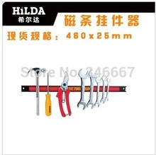 Hilda Magnetblock strong magnetic tool wearing a helicopter suction Magnetic receive article