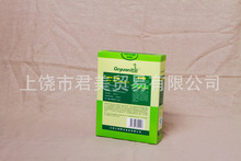 2015 The Hot Sale 11 20 Years Vacuum Pack Production And Sale Of Wild Source Ge