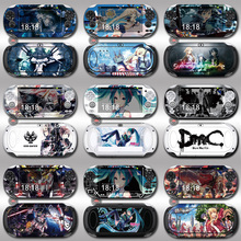 Front&Back Protective PSV1000 Skin Sticker Cover For Sony PS vita 1000 PSV 1000 Decal(China (Mainland))