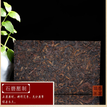 Freeshipping 2002 Organic puer tea 250g Haiwan old comrade 908 ripe Brick puer tea Old Pu