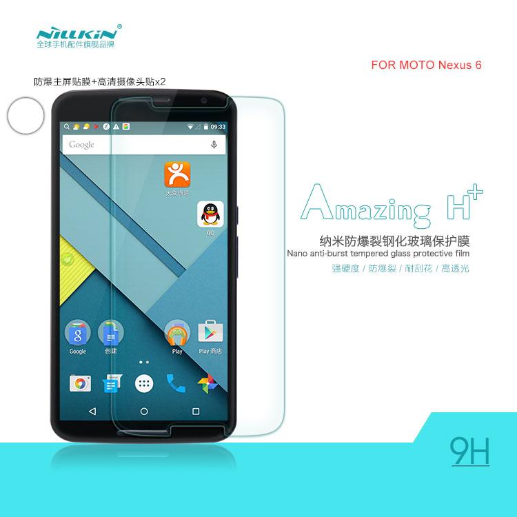 For Motorola Nexus 6 screen protector amazing H/H+ 9H nano anti-burst tempered glass for Motorola Nexus 6 screen protective film(China (Mainland))