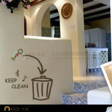 2016 Adesivos De Parede Diy Top Fashion Sale Home Decor Poster Wall Stickers Kitchen Cabinet Wallpaper Paste Garbage Container(China (Mainland))