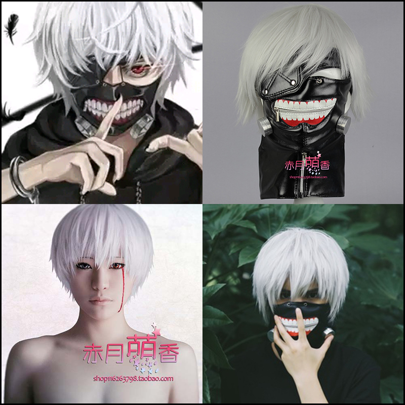 Anime Tokyo Ghoul Kaneki Ken Wig Cosplay Short Straight Heat Resistant Synthetic Hair Wig/Wigs with Kaneki Ken Mask Cosplay <br><br>Aliexpress