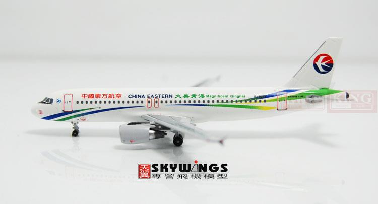 Special offer: Aeroclassics China Eastern Airlines B-6029 A320/w big beautiful Qinghai commercial jetliners plane model hobby(China (Mainland))