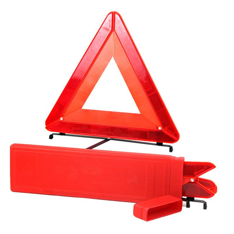 Складной безопасности отражение предупреждение неисправности рамка отражает парковка