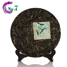 Old Pu er tea AAAAAA grade bread Pu erh Puer v93 Pu er the raw tea