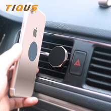 Buy TIQUS Universal Car Phone Holder 360 Degree GPS Magnetic Mobile Phone Holder iPhone 7 Samsung S8 Magnet Mount Holder Stand for $1.14 in AliExpress store