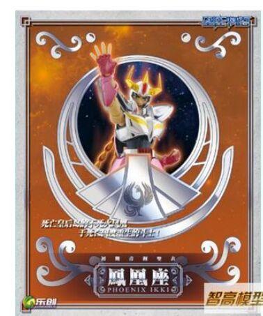 LC model Phoenix Ikki v1 Action Figure Helmet cloth myth ex Saint Seiya Toy(China (Mainland))