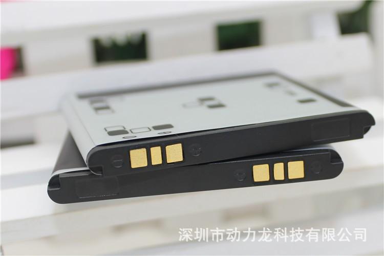 BLT023 battery original battery For OPPO R811 R807 X905 A91 Phone Batterie BLT023