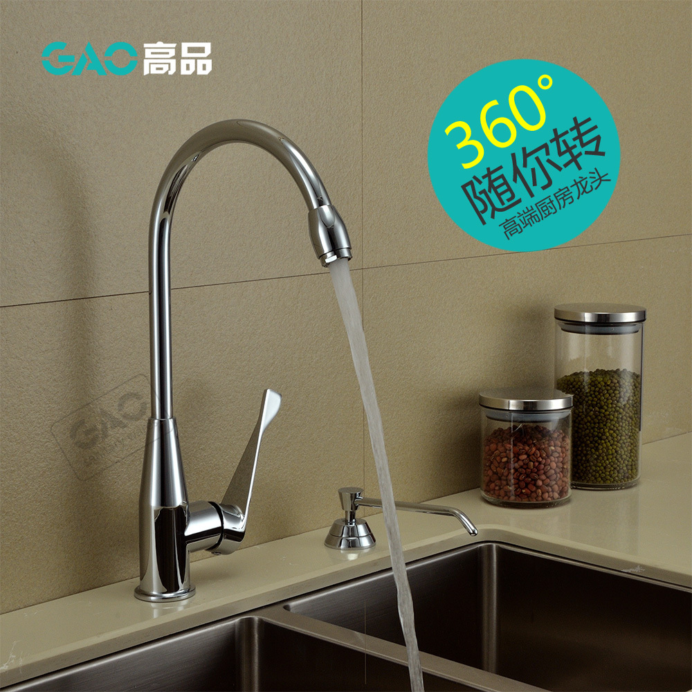 Фотография Free Shipping 360 Degree Rotating Chromed Kitchen Faucet,Hot And Cold Kitchen Mixer, Water Taps For Vegetables  Sink, Wholesale