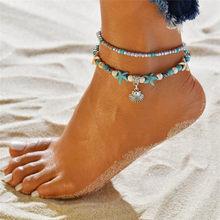 Moduł 2019 w stylu Vintage Shell koraliki obrączki dla kobiet nowy wielowarstwowy łańcuszek na kostkę bransoletka nogi czeski plaża łańcuszek na kostkę biżuteria prezent(China)