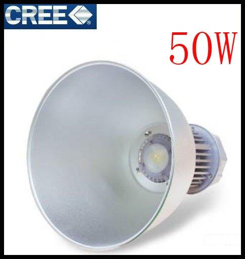 Фотография FREE shipping  Wholesale High Power 50W Industrial LED light 50W mining lamp whit glass beam