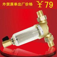 Ff06 pre-filter household water purifier water equipment water dispenser water filter