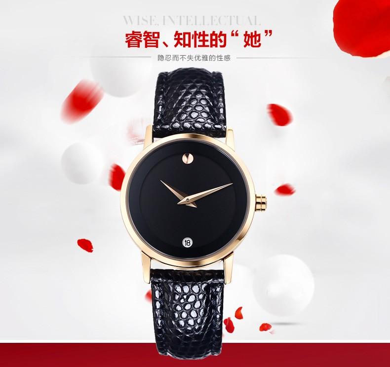 DOM Top Brand Luxury Women's Casual Watches 200m Waterproof Wrist Watch Women Fashion Clock Dress Date Watch Montre Femme