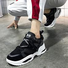 Giầy Chạy Bộ Nữ Đệm Lưới Thoáng Khí Tăng Chiều Cao 6 Cm Ins Ulzza Bông Tai Kẹp Giày Thể Thao Ngoài Trời Đế Giày Đi B(China)