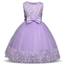 מפואר פרפר ילדים ילדה חתונת פרח בנות שמלת נסיכת המפלגה תחרות לבוש הרשמי לנשף קטן תינוקת יום הולדת שמלה(China)