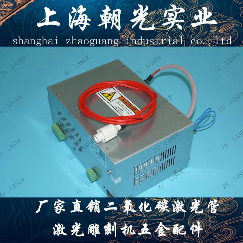 60W CO2 laser power supply for CO2 laser glass  tube<br><br>Aliexpress
