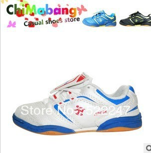 Libero classic children's training shoes and football shoes 25~30 code