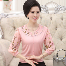 Sweaters Autumn 2016 new women's fashion thin sweater loose elegant mother clothing knitted sweater top big size M-4XL(China (Mainland))