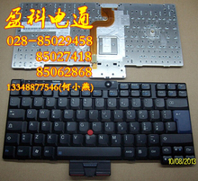 New Laptop keyboard for Lenovo ThinkPad X200 X201 Tablet SERIES QWERTY ITALIAN version
