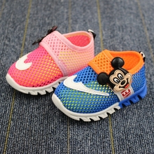Top Quality 1 Pair Children Girl Boy Shoes Baby Shoes Infant Sport Shoes Single Layer Mesh 2 Color 809(China (Mainland))