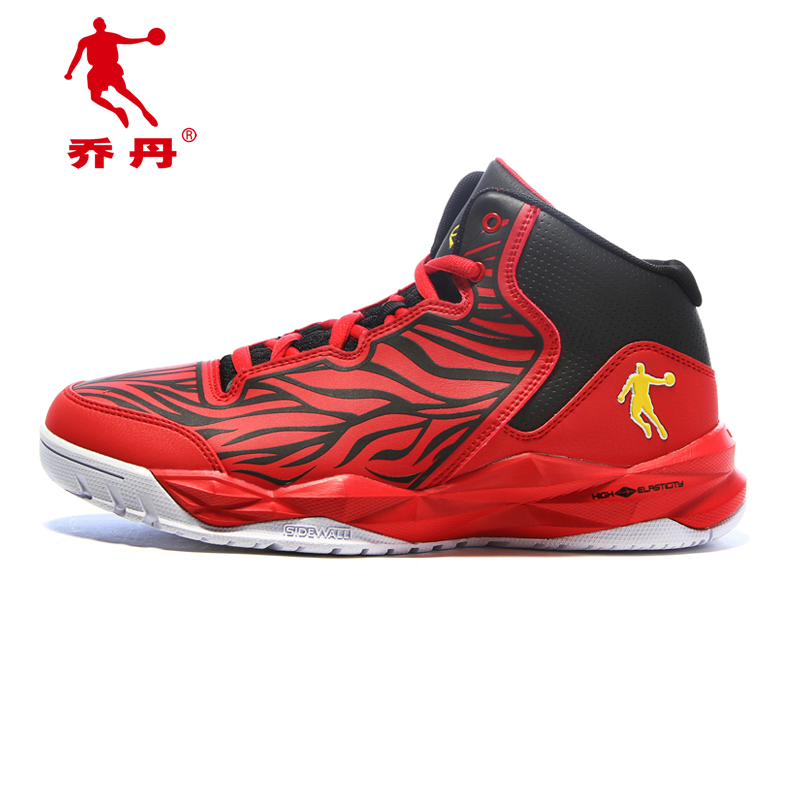 Cheap Jordan Shoes For Sale,Buy Authentic Air Jordan Shoes,Jordan Retro,Jordan All Series Of Styles From Jordan Shoes Factory Outlet Store,Save Up To 75%OFF,Big Discount And Free Shipping!
