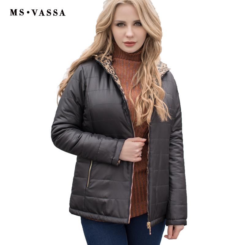 Купить Куртку Женскую Львов