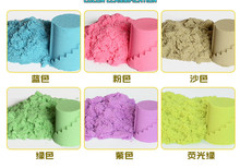 100G/bag 2016 Hot sale dynamic educational Amazing No-mess Indoor Magic Play Sand Children toys Mars space sand(China (Mainland))