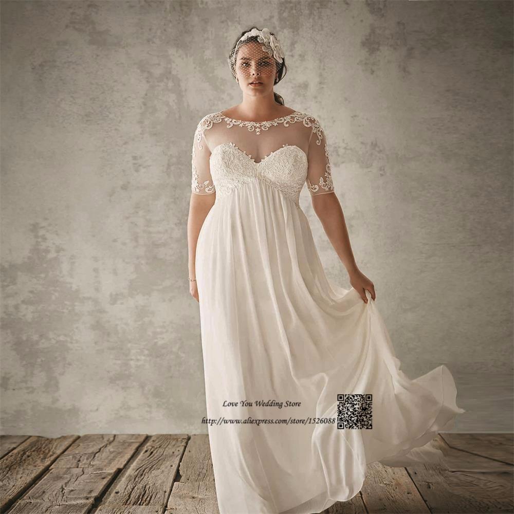 8c317cd6a23 Plus Size China Maternity Wedding Dresses for Pregnant Women Wedding Gowns  Lace Cheap Bride Dress 2017 Empire Vestidos de Noiva