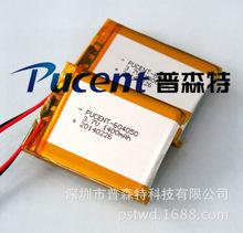 Аккумуляторная литиевая батарея 1400 мАч 3.7 В литий-полимерная батарея 604050