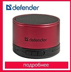 defender_05