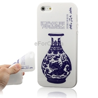 Blue and White China Series Vase Pattern TPU Phone Case for iPhone 5 and 5S