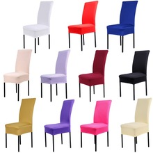 Wedding Kitchen Bar Dining Chair Covers Seat Cover Spandex Jumpsuit(China (Mainland))