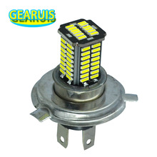 Buy 2pcs High lumen H4 76 SMD 4014 LED 280MA Auto Car Fog lamp DRL Driving Daytime running Light Bulb High Low Beam White 6000K for $6.48 in AliExpress store