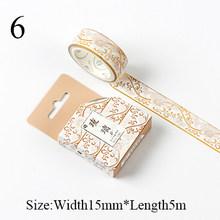 Cinta Washi Scrapbooking diario papelería grúa papel dorado cinta adhesiva decorativa para decoración de álbum de fotos 5m * 15mm(China)