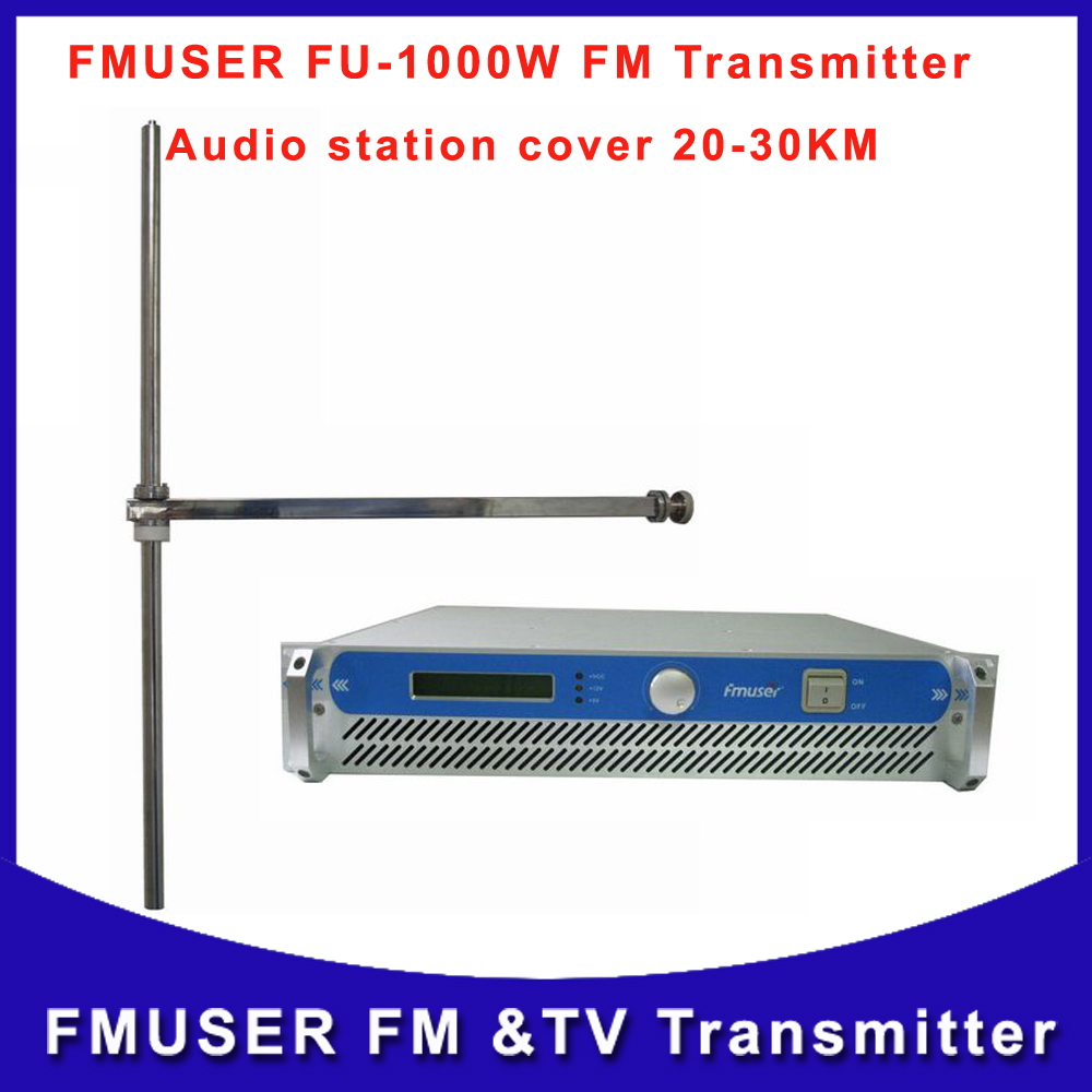 FMUSER FU-1000W FM broadcast radio Transmitter Audio Station with ZHC-DV1 fm Antenna and RF cable A SET Free Shipping(China (Mainland))
