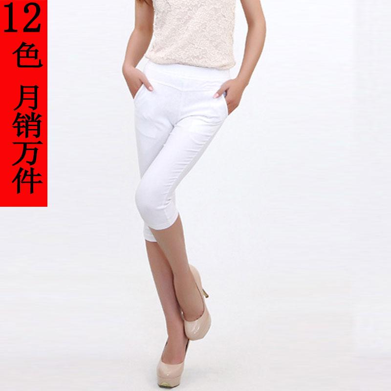 Mid waist plus size 7 elastic legging female casual capris pants tight-fitting candy color pencil pants